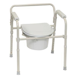 Folding Commode - The Invacare Folding Commode offers convenience and functionalit